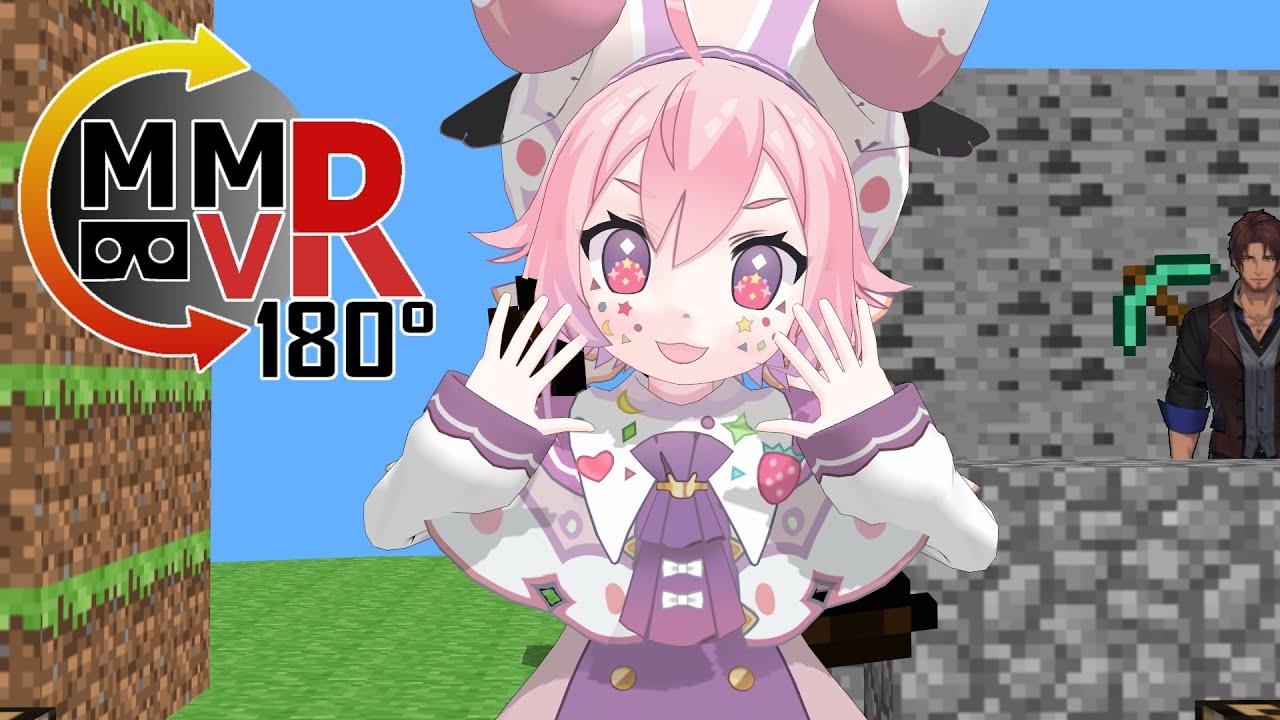 【VR】【MMD】宇志海いちごちゃんでお邪魔虫 +ベルおじ、ちーちゃん マイクラ風