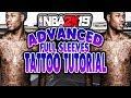 NBA2K19 BEST TATTOO TUTORIAL DEMIGOD ARM SLEEVES FULL SLEEVES 87OVR
