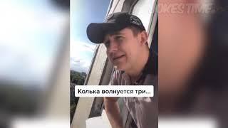 КАРАНТИН ПРИКОЛ В МАГАЗИНЕ СМЕШНЫЕ ВИДЕО ПРИКОЛЫ Май 2020 ЗАСМЕЯЛСЯ ПОДПИСАЛСЯ