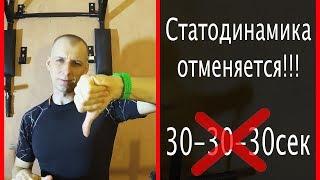 Статодинамика ОТМЕНЯЕТСЯ!!!
