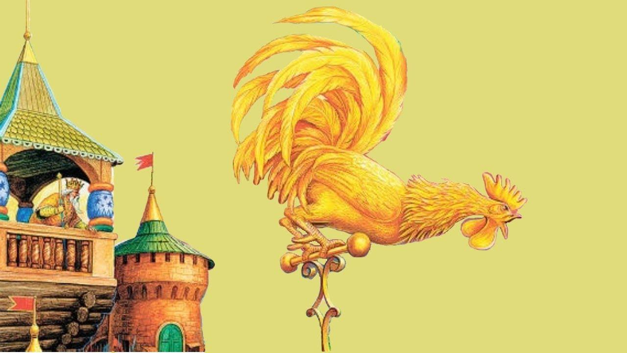 Золотой петушок пушкин рисунки детей