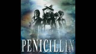 Penicillin - 吸血鬼 (Kyuuketsuki)