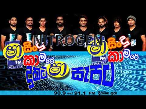 sha-fm-sindu-kamare-nonstop-seeduwa-bravo---04/10/19