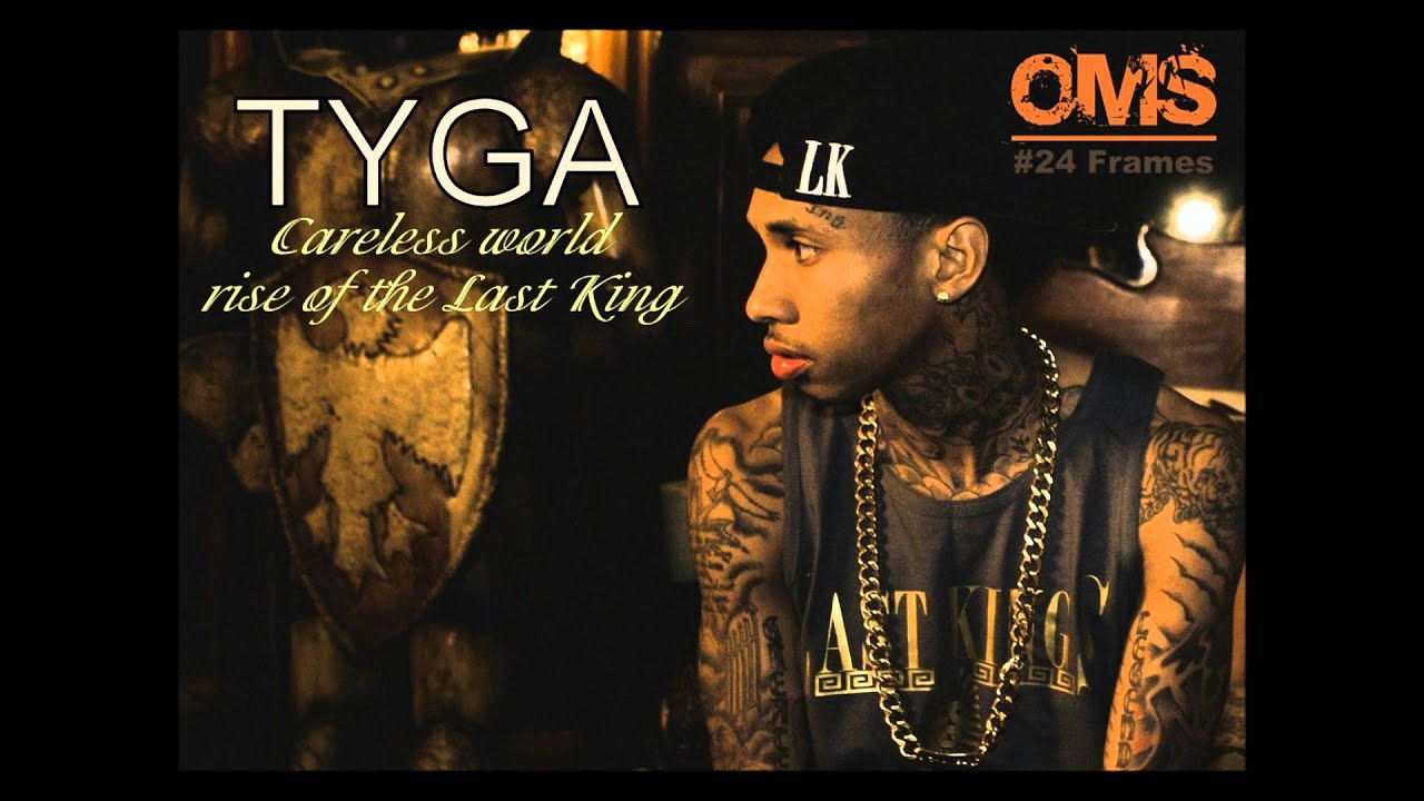 nicki minaj tyga muthafuka up