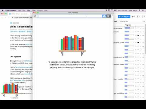 Portable Web Documents - An Alternative to PDF based on