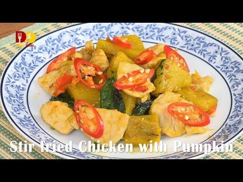 Stir Fried Chicken with Pumpkin | Thai Food | Gai Pad Fak Thong | ไก่ผัดฟักทองพริกสด - วันที่ 01 Dec 2017