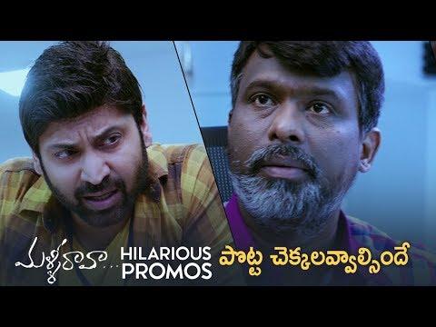 Malli Raava Movie Hilarious Comedy Promos | Sumanth | Aakanksha | TFPC
