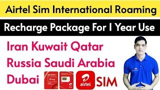 How Do Activate International Roaming On Airtel Sim | Airtel Sim International Roaming Recharge Pack