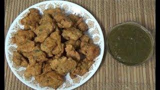 """Crispy chicken pakora"" Ramazan special by easy cooking with Shazia"