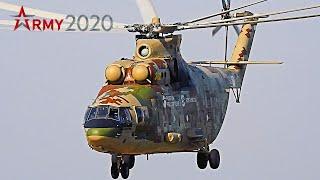 "Взлет нового вертолёта Ми-26Т2В по-самолётному. Форум ""Армия-2020"""