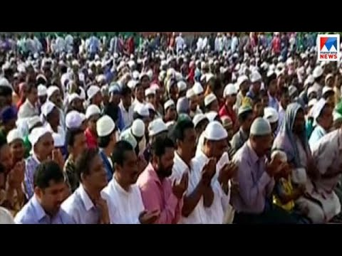 ബലിപെരുനാള് ആഘോഷം ഒഴിവാക്കി ദുരിതാശ്വാസ നിധിയിലേക്ക് സംഭാവന നല്കാന് ആഹ്വാനം