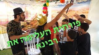 צחי רבינא ופירחית-עונה 2 פרק 3: סוכת הקסמים!