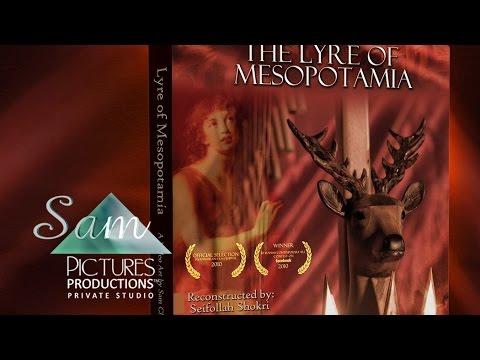 The Lyre of Mesopotamia