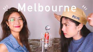 Morvasu Ft. TangBadVoice - Melbourne [ Cover by Piano&Pleng ]