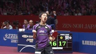 世界卓球2014 男子決勝トーナメント準決勝「日本 VS ドイツ」