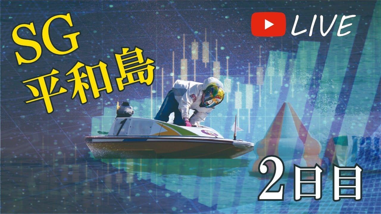 ライブ 平和島 劇場トップ・上映スケジュール