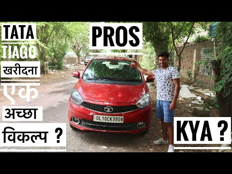 Tata Tiago खरीदने से पहले इस वीडियो को देखिए | Tata Tiago Owner Review | Tata Tiago Body Quality