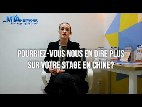 Vidéo de témoignage Un stage en Chine par Marine Charvillat  | MTA Network