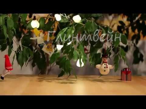 Классический Глинтвейн - видео рецепт