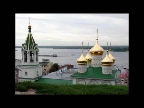 My Trip to Kazan 2016 - nineth day - (slideshow) Kazan (RUS) - Nizhny Novgorod (RUS)