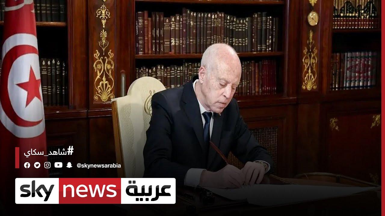 تونس: الرئيس يتعهد بقانون انتخابي جديد وتعيين قيادة انتقالية