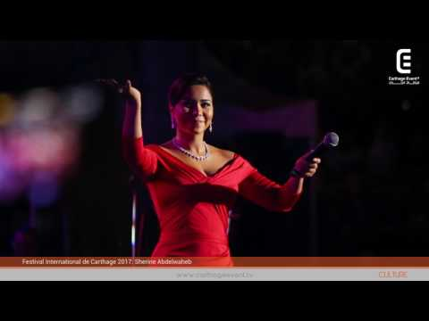 Festival International de Carthage 2017: Sherine | Carthage Event Tv