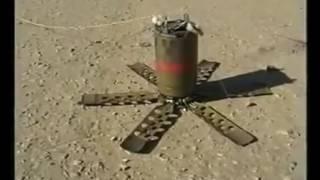 ПОМ 2Р установка мины