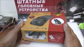 Видео обзор модели видеорегистратора Redpower CatFish(Видео обзор регистратора RedPower CatFish Данные модели можно приобрести в интернет-магазине