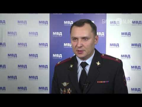 Государственная служба занятости населения Нижегородской
