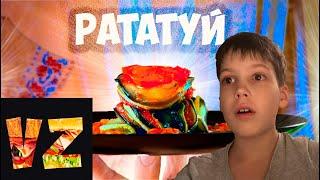 Еда из мультфильмов в реальной жизни! реакция на vanzai
