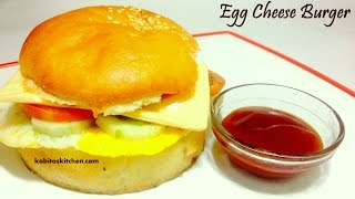 Delicious Egg Cheese Burger-easy And Quick Recipe Of Indian Style Burger-burger Recipe