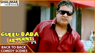 Gullu Dada Returns Hyderabadi Movie || Back To Back Comedy Scenes || Sajid Khan, Aziz Naser