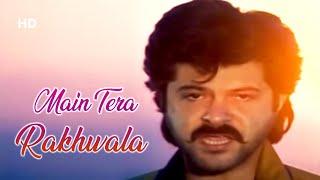 Main Tera Rakhwala | Rakhwala (1989) | Anil Kapoor | Baby Shalini | S.P.Balasubrahmaniam