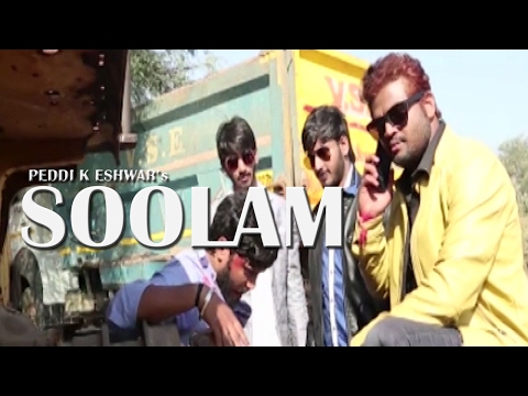 Soolam (Power Of Madan) | Peddi K Eshwar | Ammus International