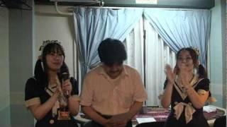 8月31日(火)ギルドウォーズ~真夏の陣~FINAL