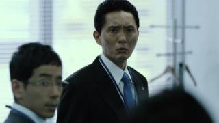 2013/08/04- 部長役:松重 豊(まつしげゆたか) 課長役:野間口 徹(のま...