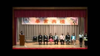 2013聖愛德華天主教小學畢業典禮01