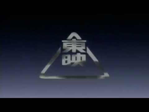 Logo & Ident Themes Episode 2: Japanese Companies