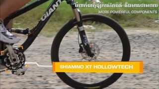Giant Bike TV Commercial video 'Anthem Advanced 1'