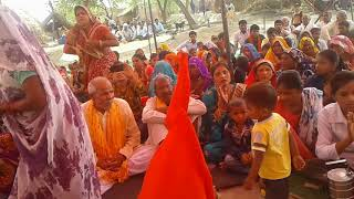 Rajendra chetany bhagvat gram tisah (mainpuri) m 9758138583