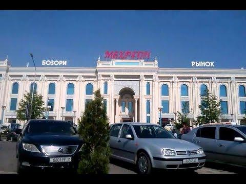 Душанбе бозори Мехргон (Зелёный) - 2018 | Выпуск 16