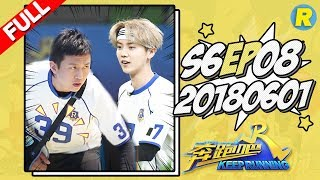 【ENG SUB FULL】Keep Running EP.8 20180601 [ ZhejiangTV HD1080P ]
