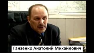 Оплата труда в ЭЧ-4 ОАО РЖД