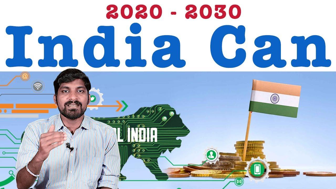 இந்தியா சாதிக்கும் | Part 1 | India Can Achieve | Tamil Pokkisham | Vicky | TP