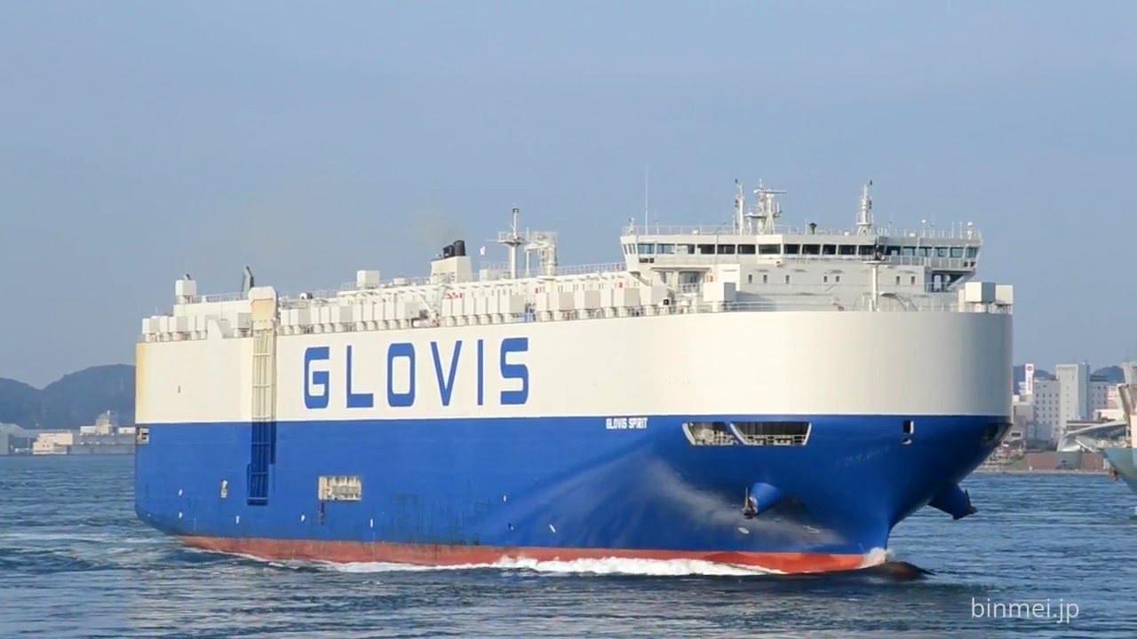 GLOVIS SPRIT - Hyundai Glovis vehicles carrier