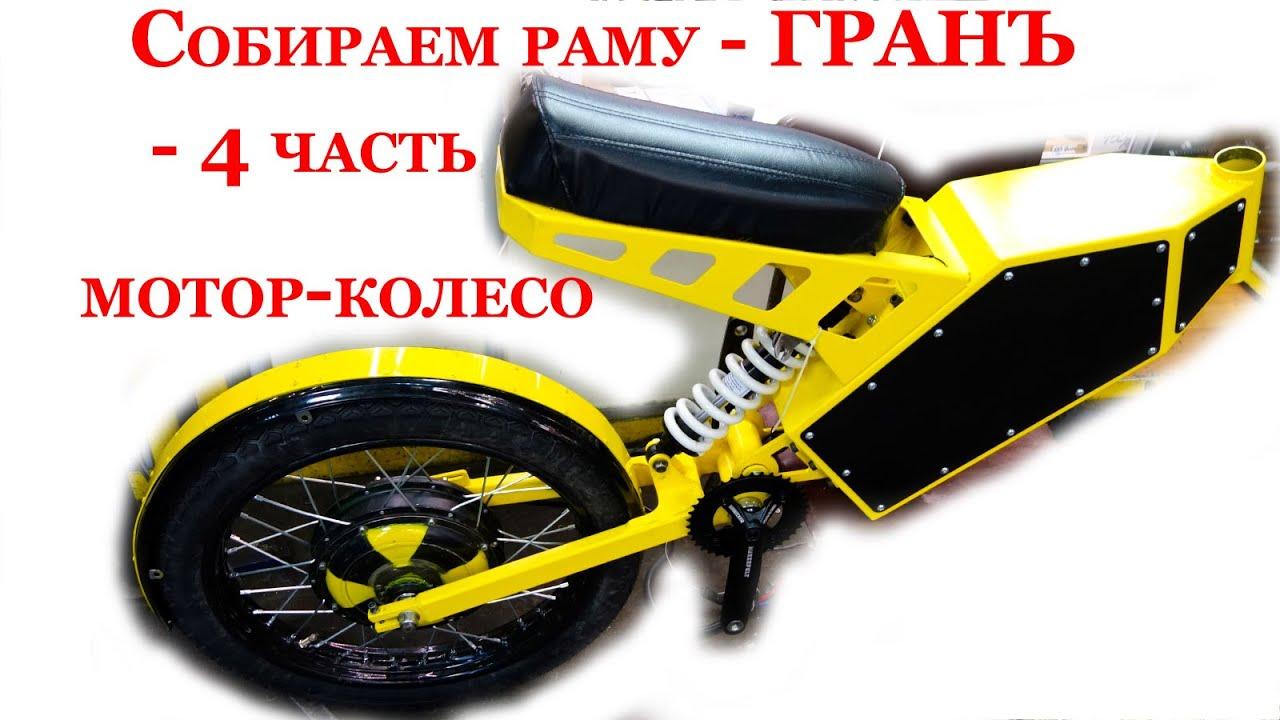 25 апр 2016. Мотор-колесо дуюнова на международной выставке экотех в москве 26-29 апреля в.