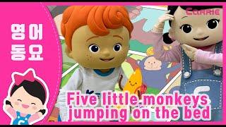 Five little Monkeys Jumping on…