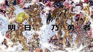Saint Seiya Ep G Assassin Chapter 112 Translation!