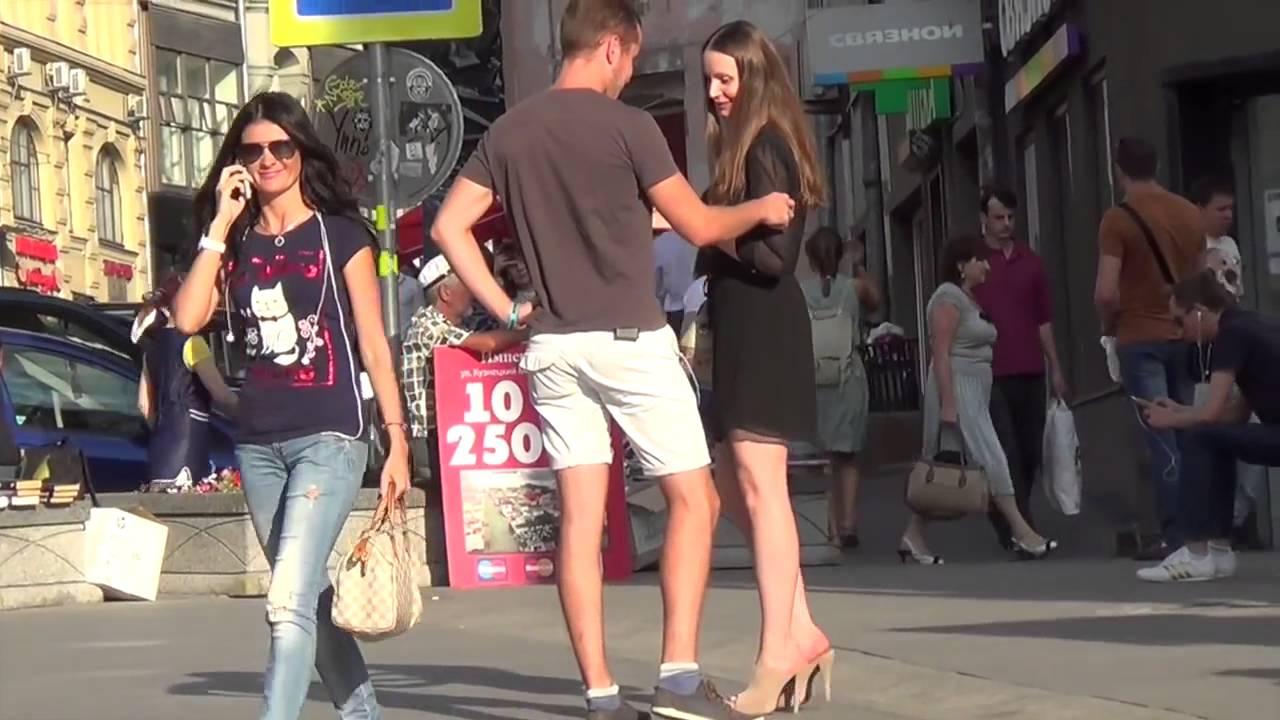 Знакомства на улицах москвы