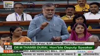 Shri Prahlad Singh Patel on The Constitution (One Hundred and Twenty-Third Amendment) Bill, 2017